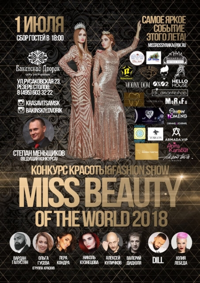 Miss BEAUTY of the World 2018