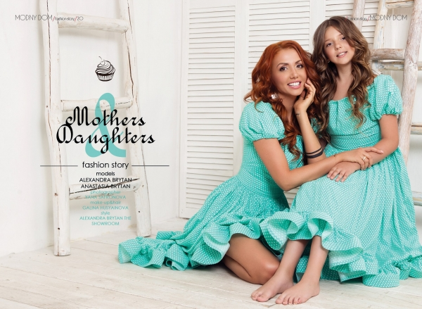 """Mothers & Daughters"" FASHION-STORY"