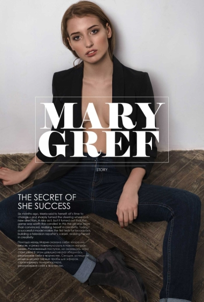 MARY GREF STORY