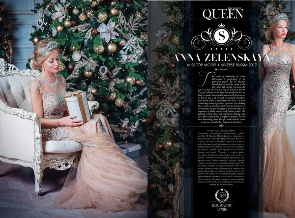 ON THE EVE OF THE NEW YEAR. STUNNING PHOTO SESSION OF ANNA ZELENSKAYA
