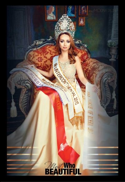 MRS. INTERCONTINENTAL 2015, SNEZHANA BARANOVA for MODNY DOM MAGAZINE