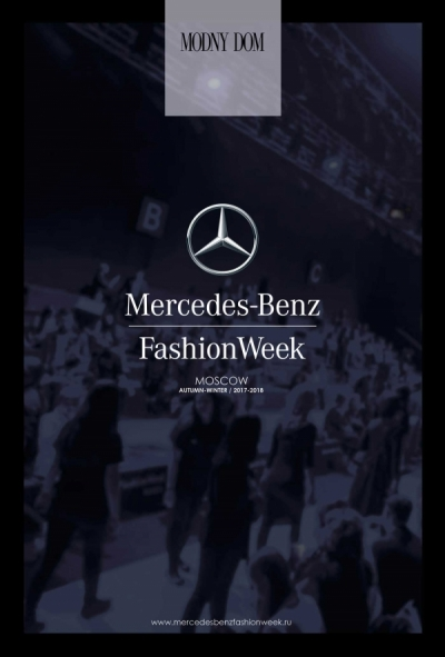 RESULTS OF THE MERSEDES BENZ  FASHION WEEK OF  SEASON AUTUMN-WINTER 2017-2018 in MOSCOW
