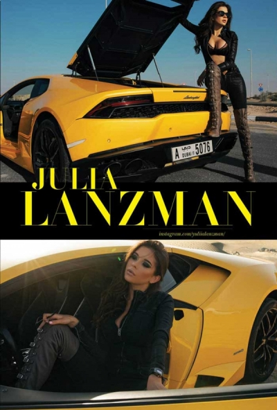 YULIA LANZMAN: EXTREME FIRST OF ALL!
