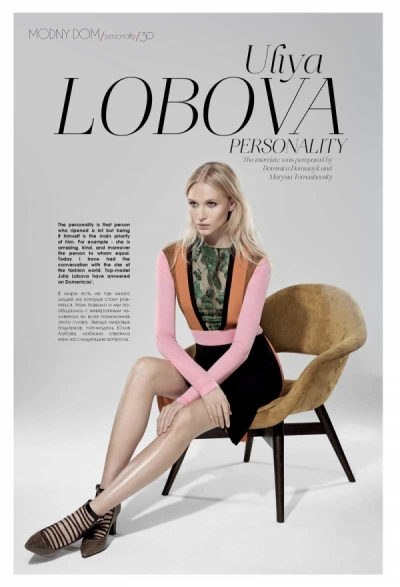 HOW TO BECOME A SUPERMODEL? THE WORLD MODEL JULIA LOBOVA DISCLOSED THE SECRET