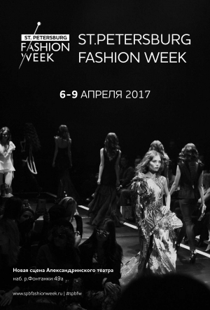 St.Petersburg Fashion Week SS 2017